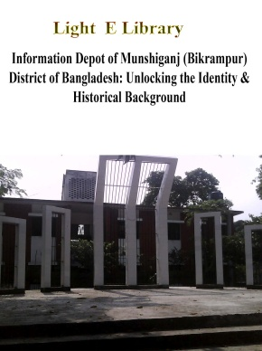 Information Depot Of Munshiganj District By Md. Aminur Rahman